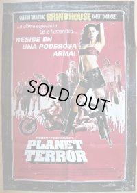 プラネット・テラー スペイン版オリジナルポスター