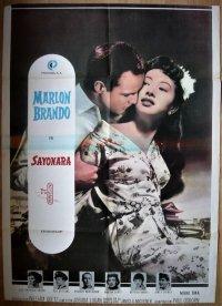 サヨナラ スペイン版オリジナルポスター