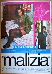 青い体験 スペイン版オリジナルポスター