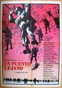 遠すぎた橋 スペイン版オリジナルポスター