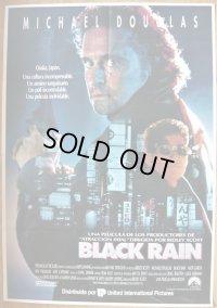 ブラックレイン スペイン版オリジナルポスター