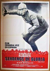 突撃 スペイン版オリジナルポスター