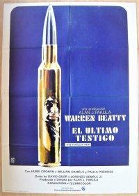 パララックス・ビュー スペイン版オリジナルポスター