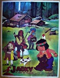 シートン動物記 くまの子ジャッキー スペイン版オリジナルポスター