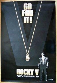 ロッキー5/最後のドラマ US版オリジナルポスター