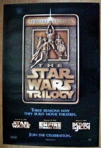 スター・ウォーズトリロジー US版オリジナルポスター