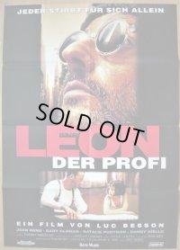 レオン ドイツ版オリジナルポスター