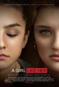 A GIRL LIKE HER US版オリジナルポスター