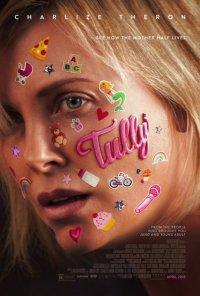 タリーと私の秘密の時間 US版オリジナルポスター