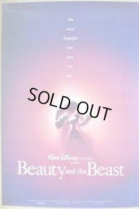 美女と野獣 US版オリジナルポスター