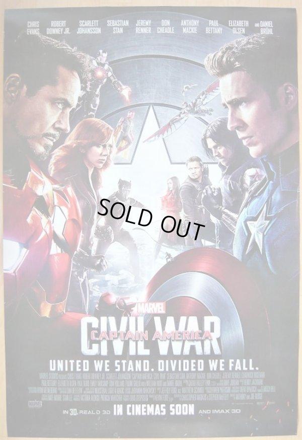画像1: シビル・ウォー/キャプテン・アメリカ US版オリジナルポスター
