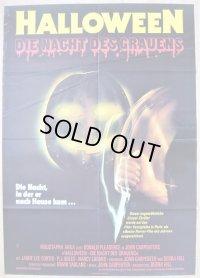 ハロウィン ドイツ版オリジナルポスター