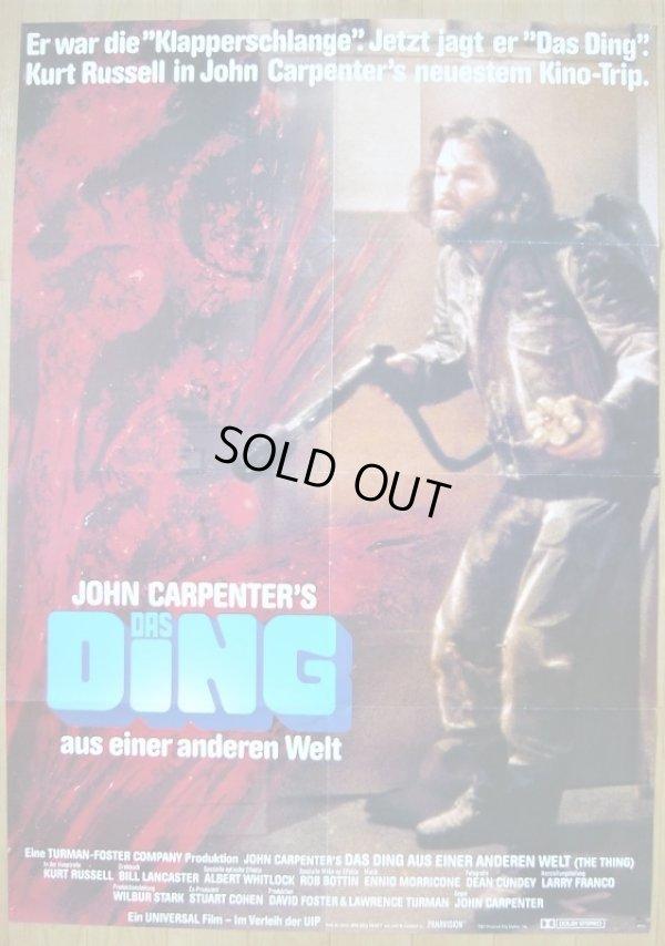 画像1: 遊星からの物体X ドイツ版オリジナルポスター