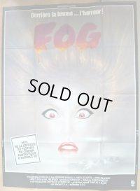 ザ・フォッグ フランス版オリジナルポスター