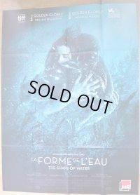 シェイプ・オブ・ウォーター フランス版オリジナルポスター