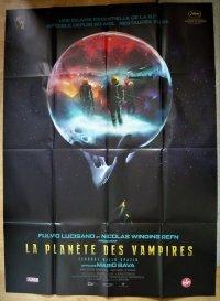 バンパイアの惑星 フランス版オリジナルポスター