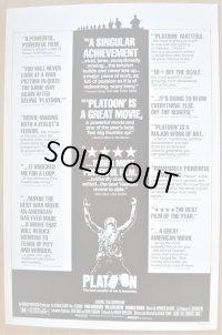 プラトーン US版オリジナルポスター