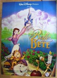 美女と野獣 フランス版オリジナルポスター