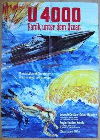 緯度0大作戦 ドイツ版オリジナルオリジナルポスター