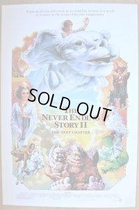 ネバーエンディング・ストーリー第2章 US版オリジナルポスター