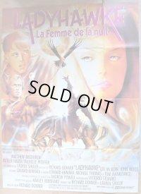 レディホーク フランス版オリジナルポスター