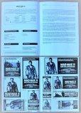 画像4: マッドマックス2 ドイツ版オリジナルプレスブック (4)