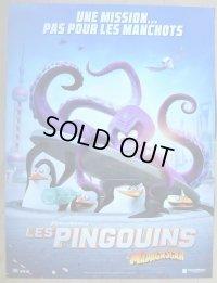 ペンギンズ from マダガスカル ザ・ムービー フランス版オリジナルポスター