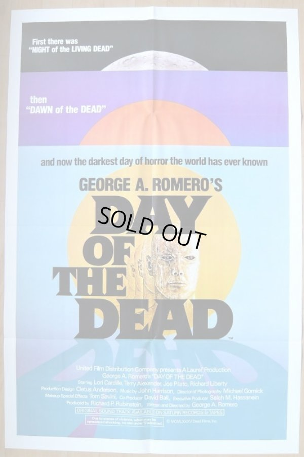 画像1: 死霊のえじき US版オリジナルポスター