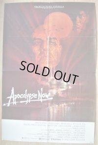 地獄の黙示録 US版オリジナルポスター