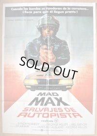マッドマックス スペイン版オリジナルポスター