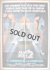 マッドマックス2 スペイン版オリジナルポスター