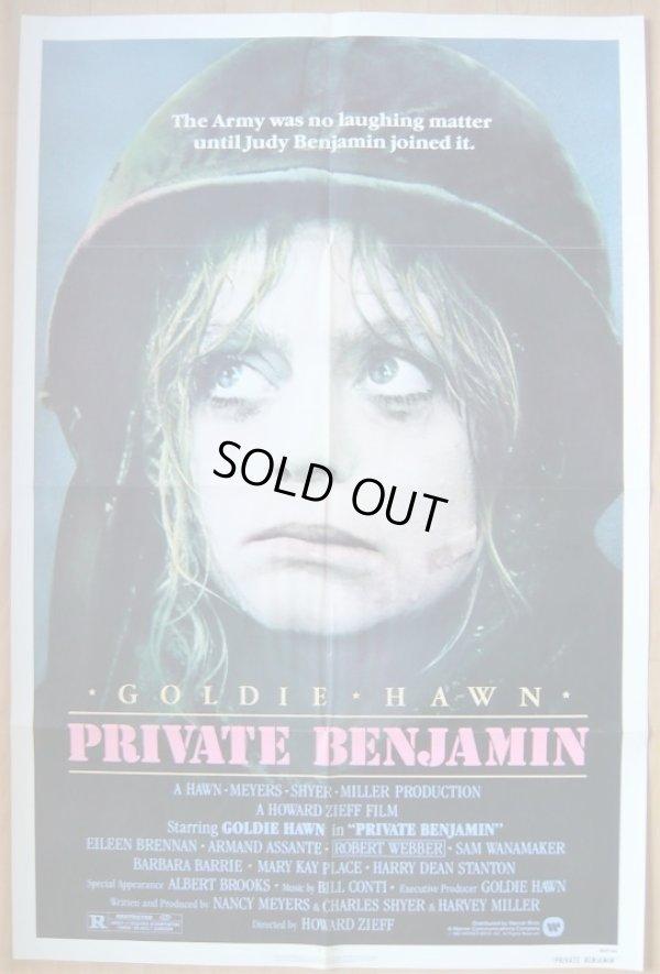 画像1: プライベート・ベンジャミン US版オリジナルポスター