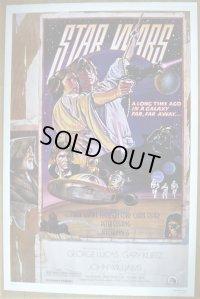 スター・ウォーズ 15周年 US版オリジナルポスター