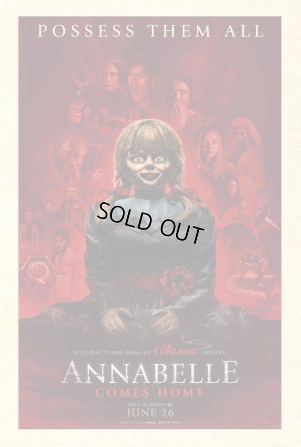 画像1: アナベル 死霊博物館 US版オリジナルポスター