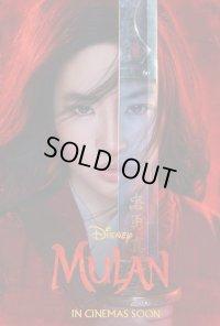ムーラン US版オリジナルポスター