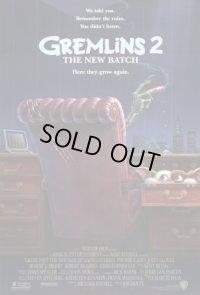 グレムリン2 US版オリジナルポスター