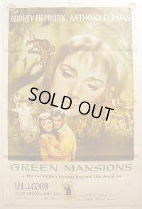 緑の館/GREEN MANSIONS US版オリジナルポスター