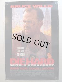 ダイ・ハード3/DIE HARD WITH A VENGEANCE