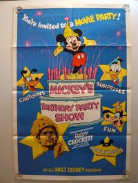 MICKEY S BIRTHDAY PARTY SHOW (1978) US版オリジナルポスター