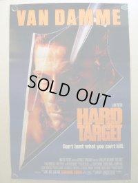 ハード・ターゲット/HARD TARGET