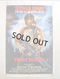 ランボー/FIRST BLOOD  US版オリジナルポスター