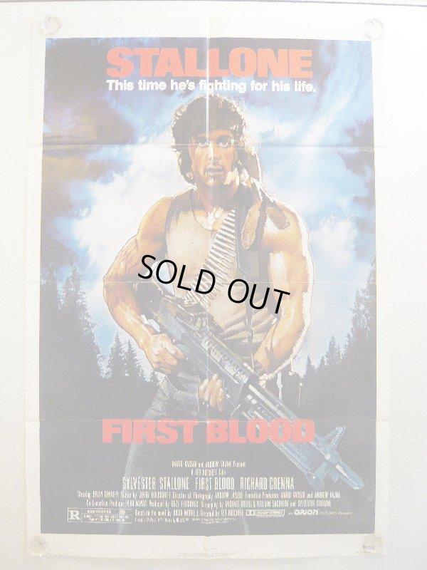 画像1: ランボー/FIRST BLOOD  US版オリジナルポスター