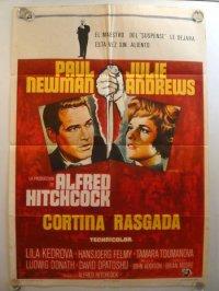 引き裂かれたカーテン スペイン版オリジナルポスター
