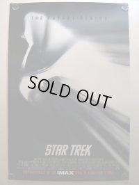 スタートレック/STAR TREK