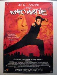 ロミオ・マスト・ダイ US版ビデオ&DVDプロモポスター