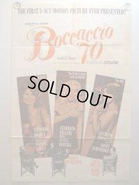 ボッカチオ70 US版オリジナルポスター