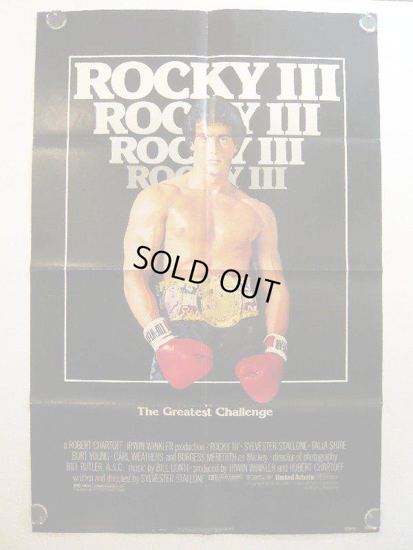 画像1: ロッキー3/ROCKYIII US版オリジナルポスター