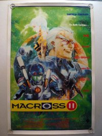 マクロス II/MACROSS II LOVERS AGAIN
