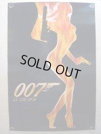 007 ワールド・イズ・ノット・イナフ/THE WORLD IS NOT ENOUGH