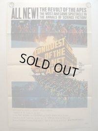 猿の惑星/征服 US版オリジナルポスター